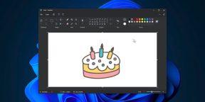 Microsoft показала обновлённый Paint для Windows 11