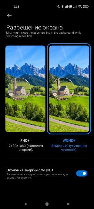 Смартфон Xiaomi Mi 11 Ultra