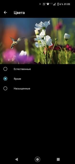 Обзор смартфона Motorola Edge+