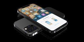 Apple поднимет цены на iPhone 13 из-за увеличенной стоимости производства