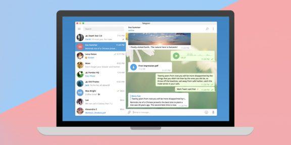 Telegram Desktop для Windows теперь поддерживает автоматическое удаление сообщений