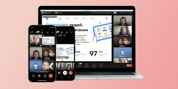 «ВКонтакте» представила десктопное приложение для безлимитных звонков
