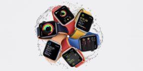 Выгодно: Apple Watch SE за 20 190 рублей
