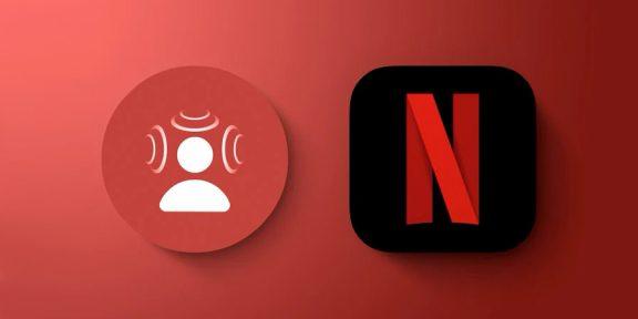 Netflix для iPhone и iPad получает поддержку пространственного звука