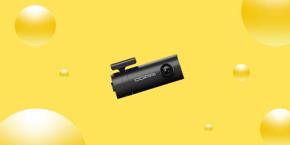 Выгодно: миниатюрный видеорегистратор DDPai всего за 1 848 рублей