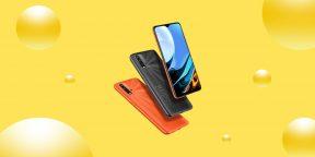 Надо брать: Xiaomi Redmi 9T с аккумулятором на 6 000 мА·ч за 11 089 рублей