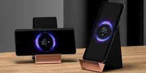 Xiaomi представила флагманскую беспроводную зарядку на 100 Вт