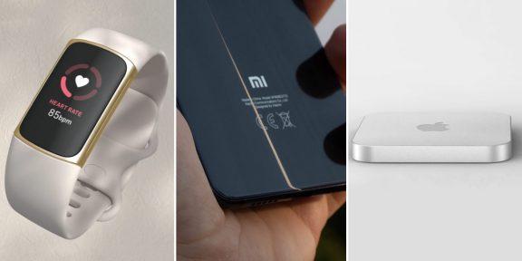 Главное о технологиях за неделю: Xiaomi больше не Mi, новый дизайн Mac mini и не только