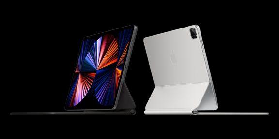 Цена дня: iPad Pro с процессором M1 за 68 990 рублей вместо 86 990