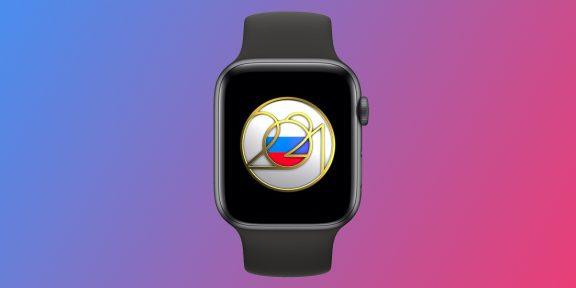 Apple на День физкультурника наградит активных пользователей смарт-часов
