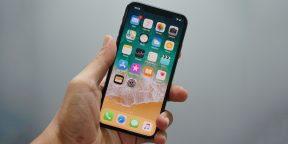 Apple ответила на критику новой функции проверки фото на iPhone