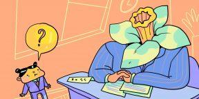 Что делать, если начальник — нарцисс