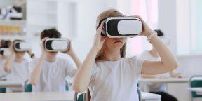 6 технологий, которые меняют образование прямо сейчас