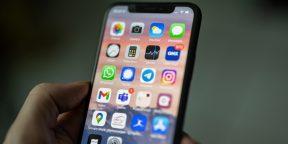 Алгоритмы Apple будут проверять фото пользователей для выявления случаев жестокого обращения с детьми