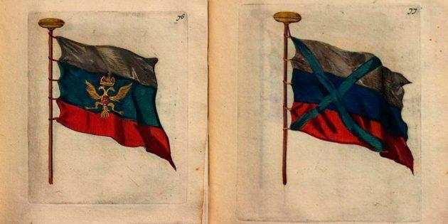 8неожиданных фактов из истории России: российские знамёна