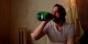 Что делать, если ваш близкий человек слишком много пьёт
