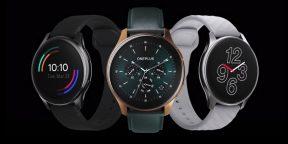 Выгодно: смарт-часы OnePlus Watch за 9618 рублей