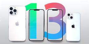 Упор на камеру: появились новые данные об улучшениях iPhone 13
