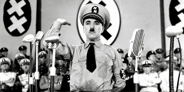 Фильмы, незаслуженно не получившие «Оскар»: «Великий диктатор»