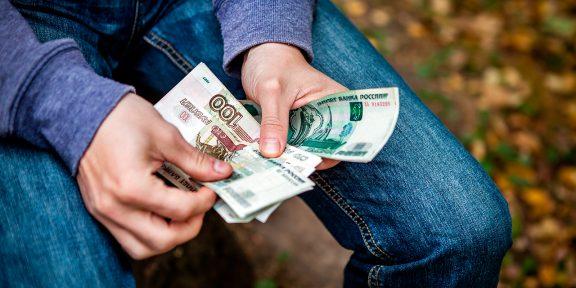10 ошибок с кредитами, которые сделают жизнь невыносимой
