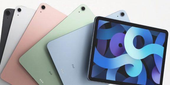 Выгодно: iPad Air 4 за 40 720 рублей вместо 55 900