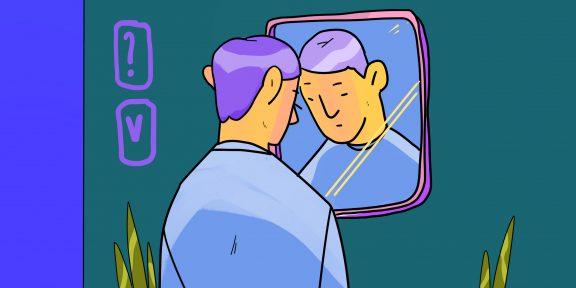 6 способов полюбить своё отражение в зеркале