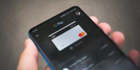 Google Pay добавляет поддержку ещё 43 банков по всему миру