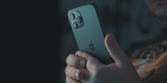 Известный аналитик рассказал, что iPhone 13 смогут звонить без сотовой связи (обновлено)