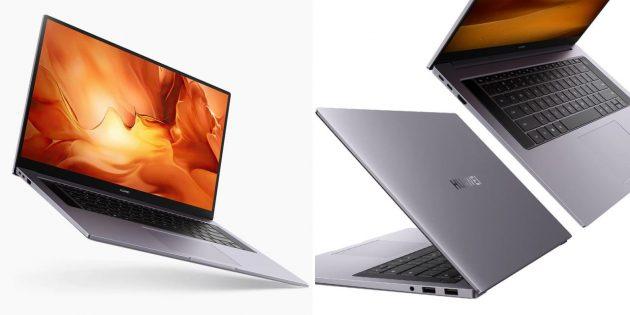 «Неделя подарков»: ноутбук Huawei MateBook D16