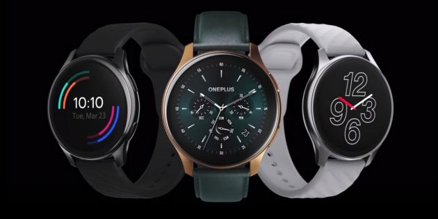 Часы OnePlus