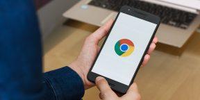 В Google Chrome появится передача одноразового SMS-кода со смартфона на ПК