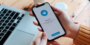 Как в Telegram поменять язык