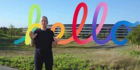 Инсайдер раскрыл главные новинки осенних презентаций Apple