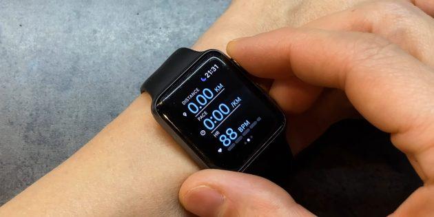 Скрытые функции Apple Watch: быстрая пауза тренировки
