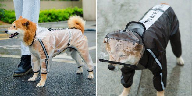 Дождевик для собак с петлёй для поводка
