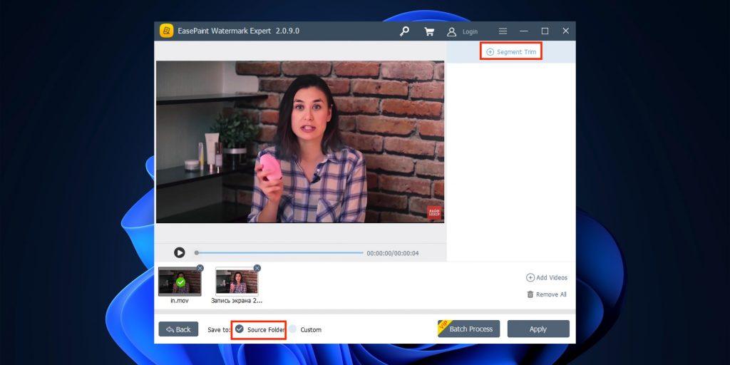 Как убрать водяной знак с видео в Windows: кликните Segment Trim.