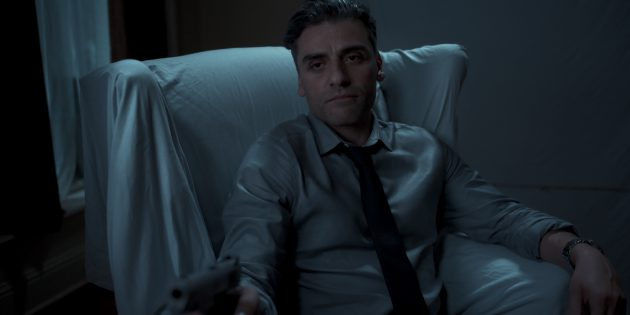 Кадр из фильма «Холодный расчёт»