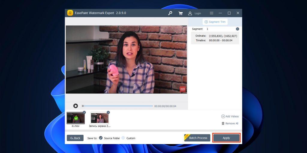 Как убрать водяной знак с видео в Windows: нажмите Apply