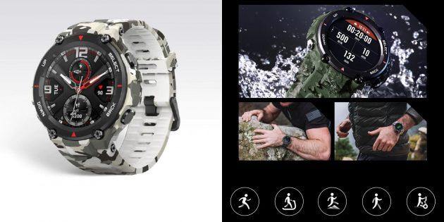 Умные часы Amazfit T‑Rex