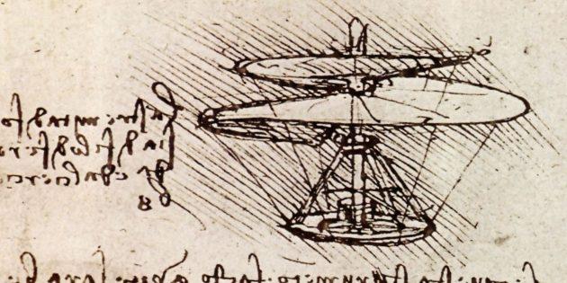 Изобретения Леонардо да Винчи: вертолёт с несущим винтом из накрахмаленной материи