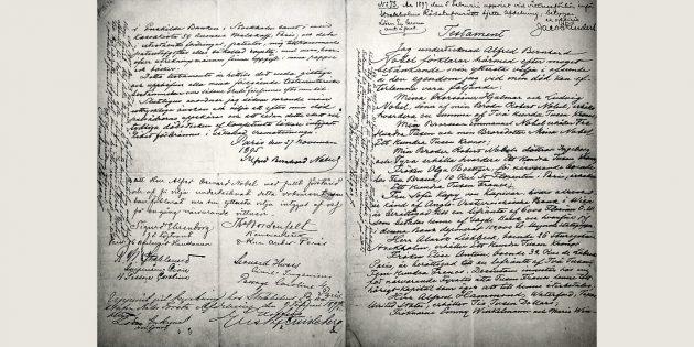 Альфред Нобель отказался финансировать премию по математике не из-за измены возлюбленной