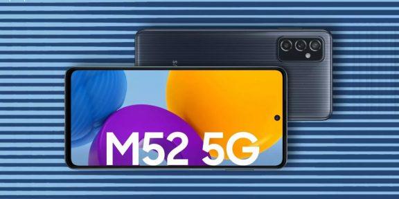 Samsung выпустила середнячок Galaxy M52 5G с экраном 120 Гц и батарейкой 5 000 мА·ч