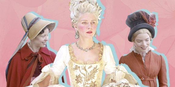 ТЕСТ: «Эмма» или «Маленькие женщины» — в каком костюмированном фильме вы могли бы сняться?