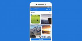 В Google Files появилась функция автоматического удаления резервных копий фото и видео
