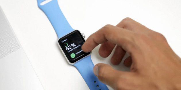 Скрытые функции Apple Watch: экорежим