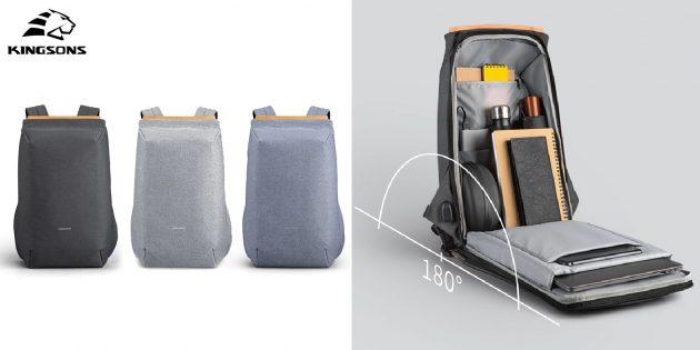 Непромокаемый рюкзак Kingsons