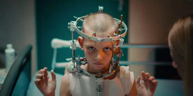 Кадр из фильма «Титан»