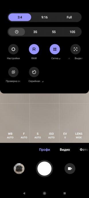 На что способна камера Xiaomi Mi 11 Ultra