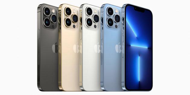 iPhone 13Pro и iPhone 13Pro Max