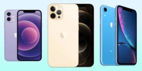 На AliExpress стартовала распродажа iPhone: 11 моделей со скидками до 22 тысяч рублей